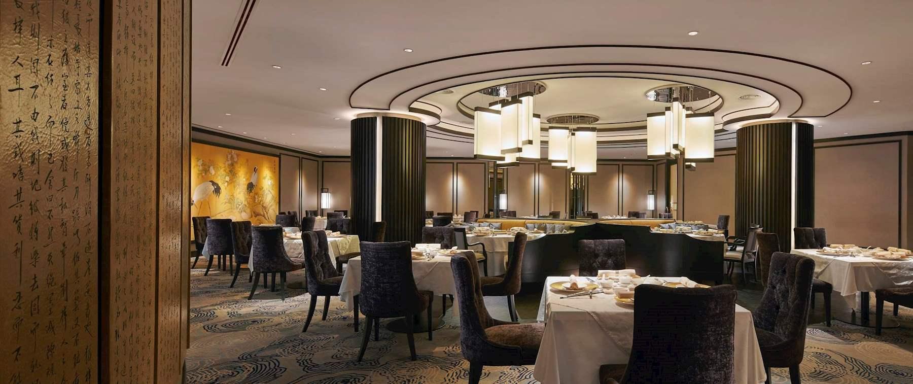 Shanghai1 Restaurant